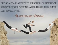 Radhanath Swami on Sacrifice and Humility